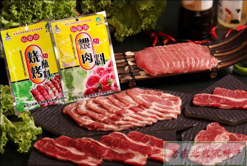 东北烧烤调料 腌料 仙香居煨肉料 齐齐哈尔烤肉