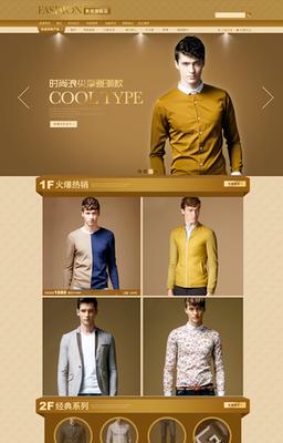 金色奢华高贵高端欧美日韩男装鞋子牛仔裤服装配件