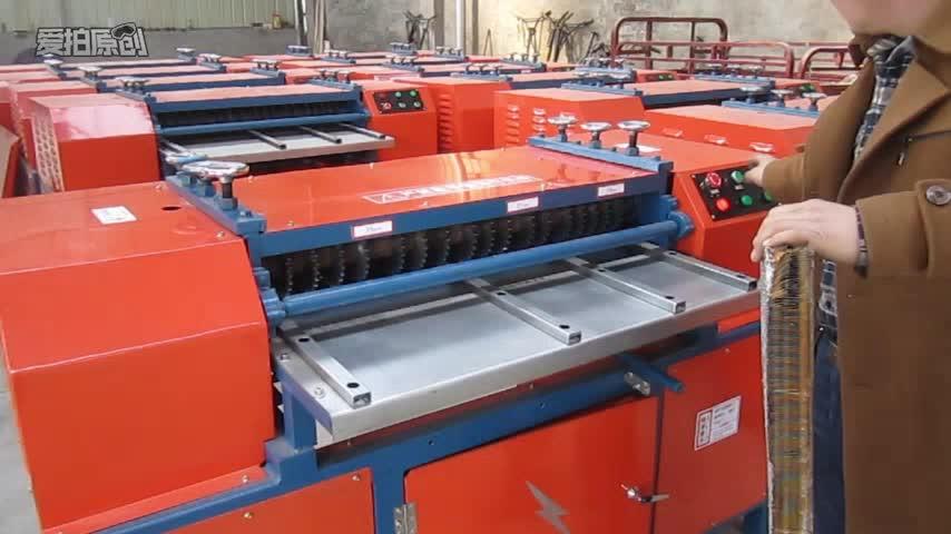 廃棄物アルミカーエアコンラジエーターフィンストリッパーリサイクル機BS-1200P中国製