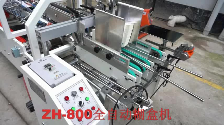ZH-1000 easy to set up folder gluer manufacturers