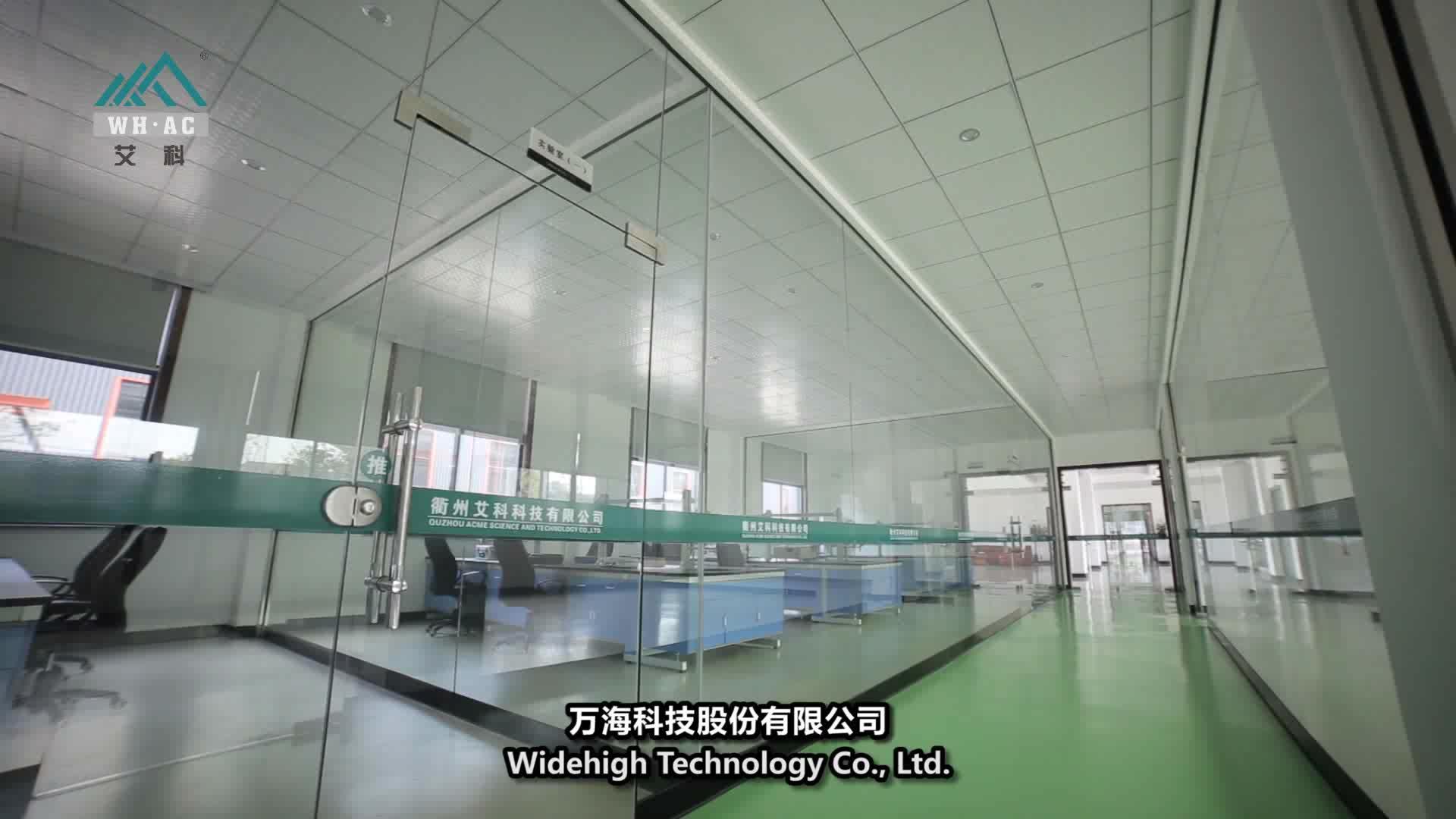 D'ingénierie Industrielle, couleur simple surface matériau composite sols plastiques (Pvc Matériel Vinyle plancher de Rouleau)