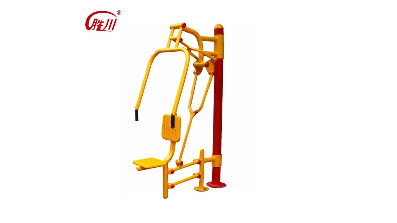 Park single elliptical machine outdoor fitness equipment