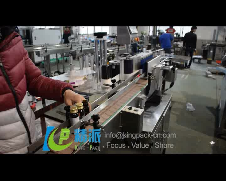 Semi automatic bottle labeling machine, medical vial labeling machine for small dose bottles