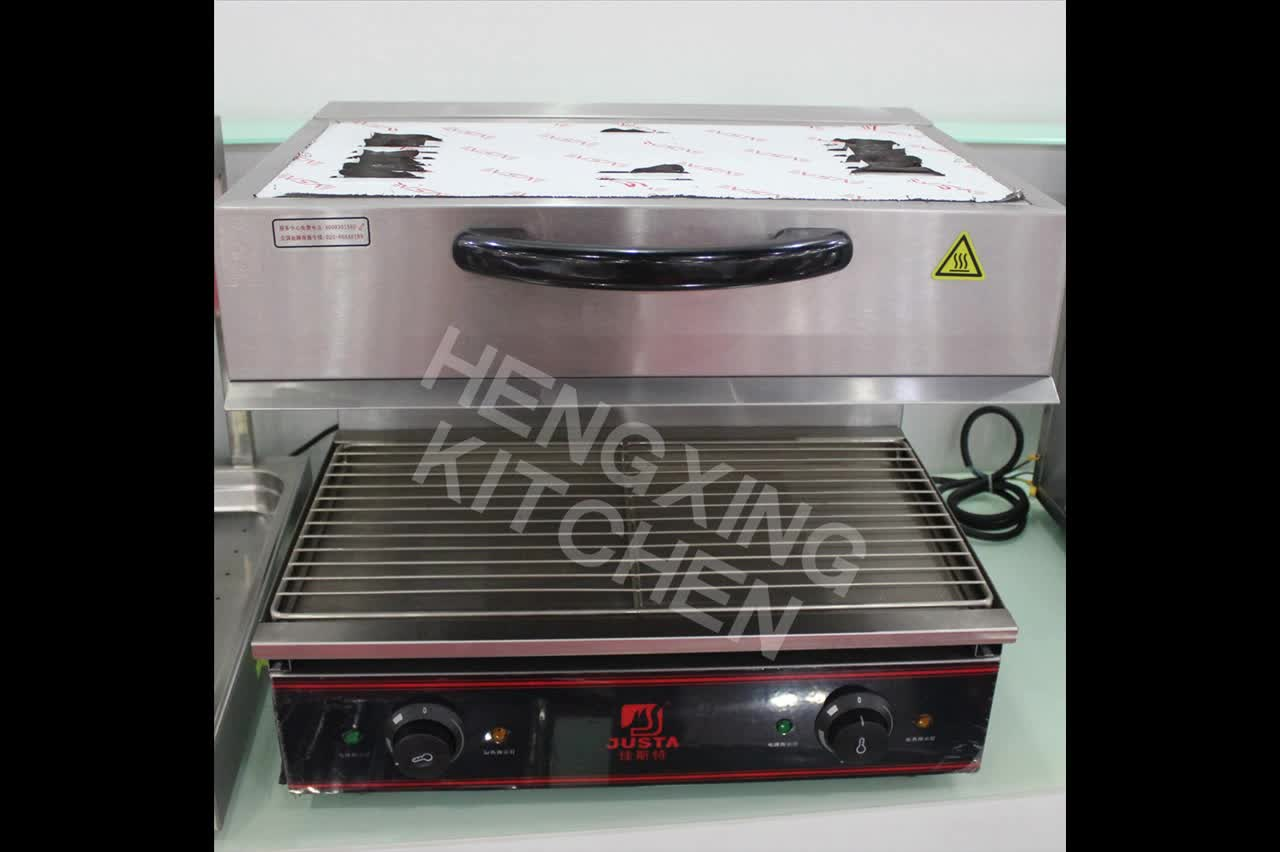 Electric Auto Kitchen Salamander Grill/commercial Kitchen Restaurant  Salamander Western Catering Equipment Warm Food