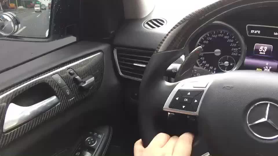 อุปกรณ์เสริมรถยนต์คาร์บอนไฟเบอร์