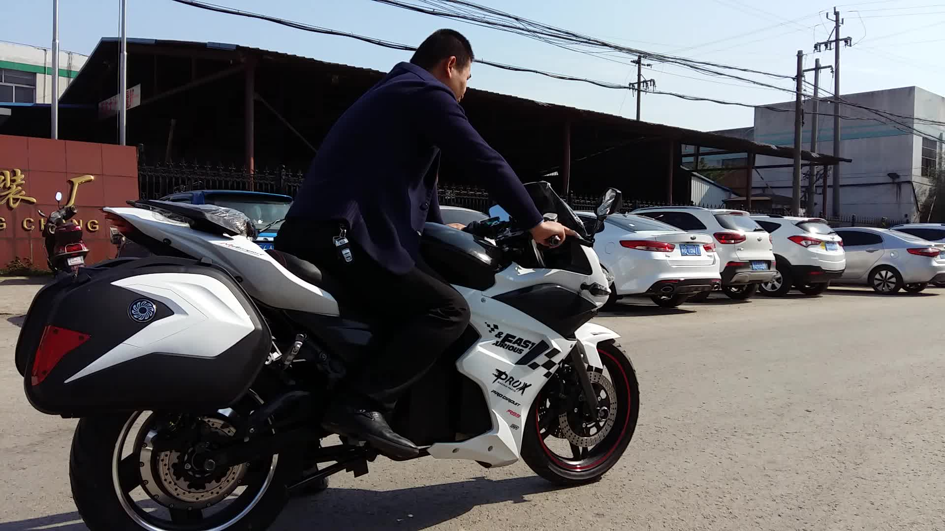 3000วัตต์/5000วัตต์หนักรถจักรยานยนต์ไฟฟ้ากับอานกระเป๋า