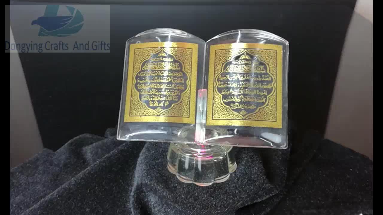 Wholesale Muslim Gifts Quran Book Mini Islamic Crystal Wedding Gift