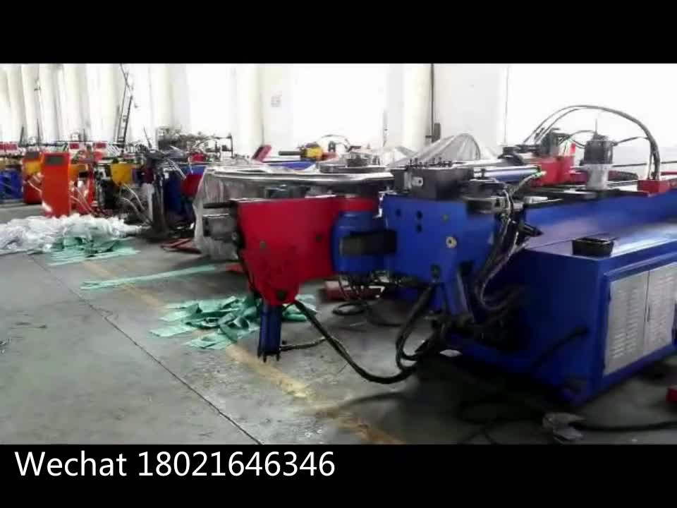 fanatic price and high quality pipe bending machine factory in china