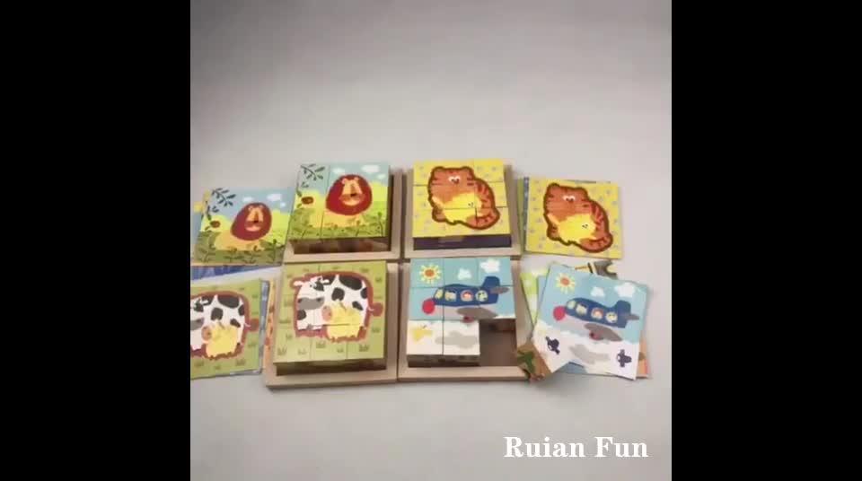 Pabrik Grosir Puzzle Kayu dengan Tampilan Anak-anak Kayu Permainan Puzzle SetAT11001