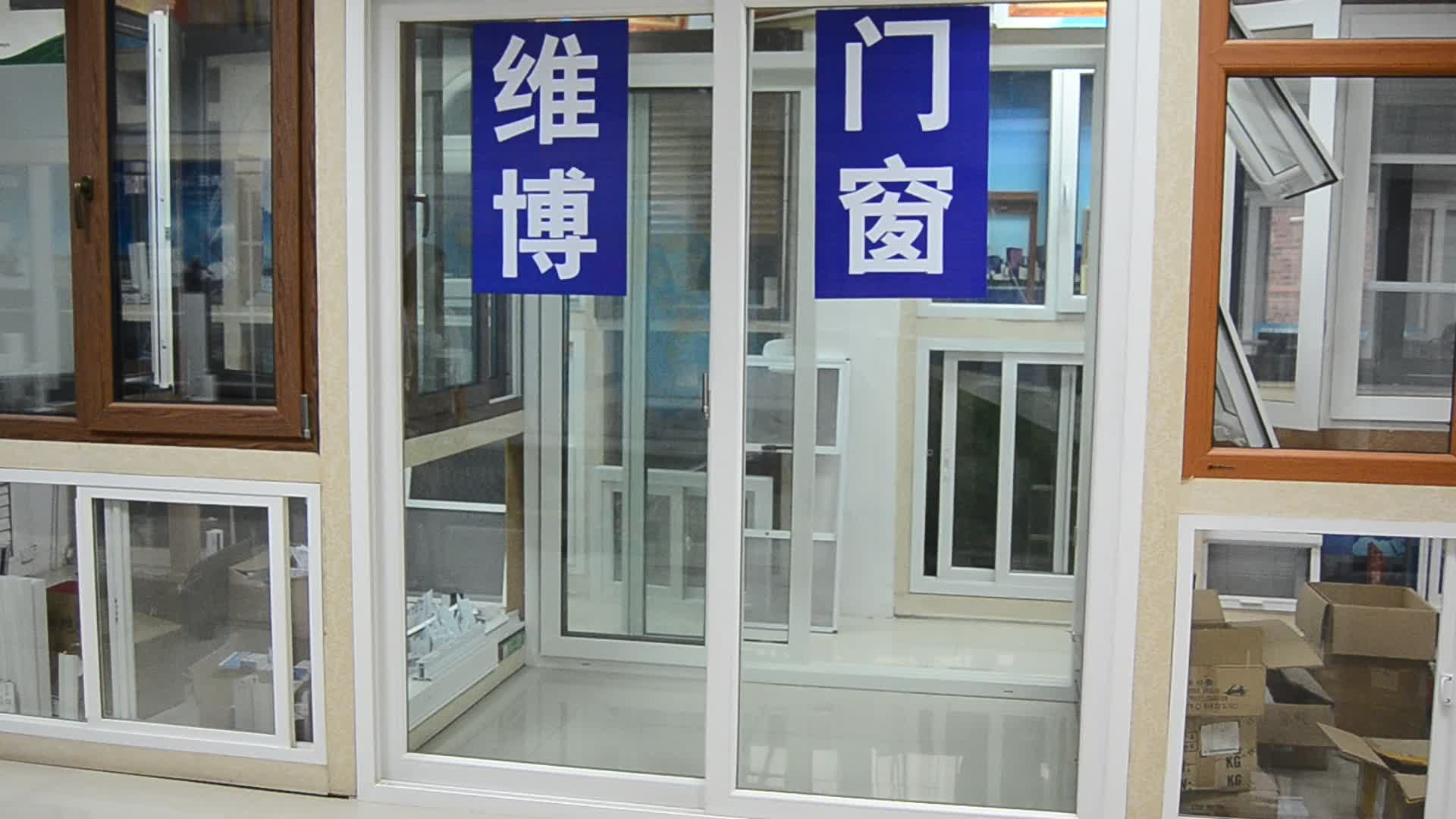 Used Metal Security Screen Glass Doors And Exterior Door For Sliding