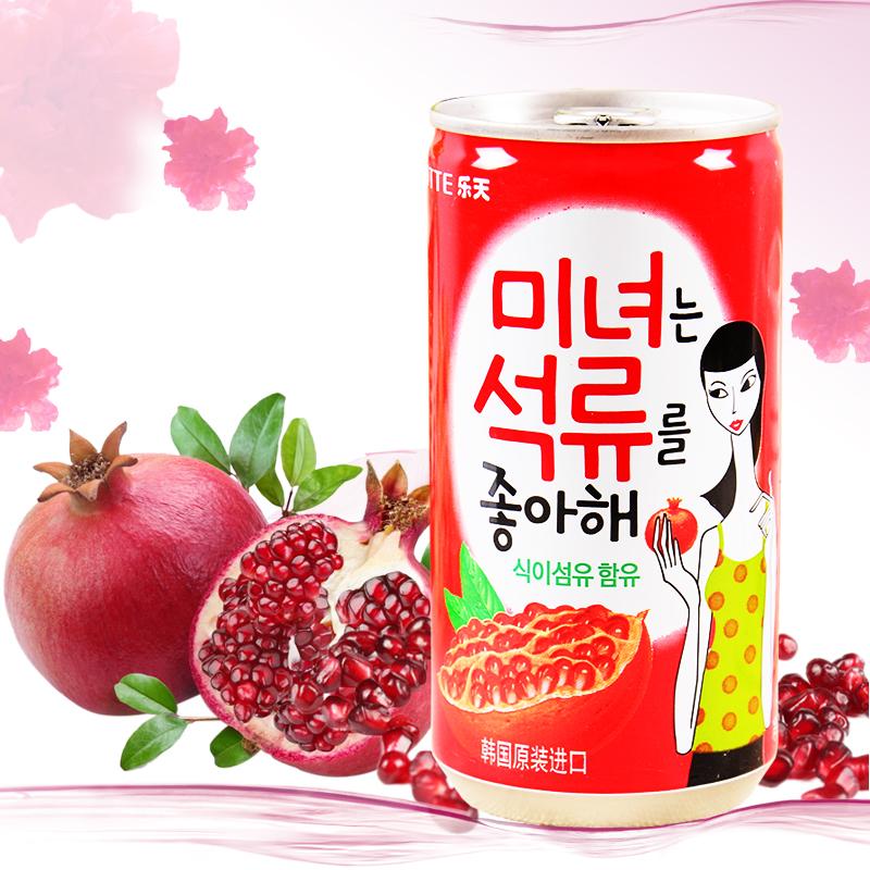 韩国进口零食 Lotter乐天美女石榴汁饮料180m