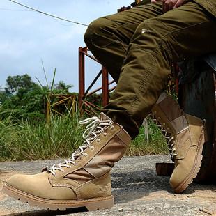 马丁/ZSUO 沙漠靴 男靴美军军靴 男特种兵作战靴 马丁靴 流行男鞋