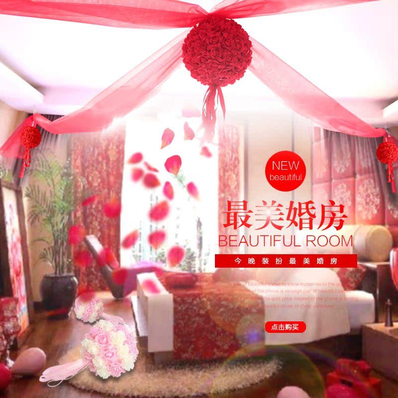 结婚新房球_新款婚庆拉花球新房布置装饰结婚婚庆用品沙幔