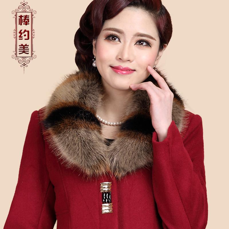 】中老年女装妈妈装毛呢外套冬女加厚保暖毛呢外套中长款大码女装