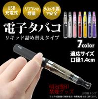 淘宝网日本电子产品产品排行-日本电子产品阿