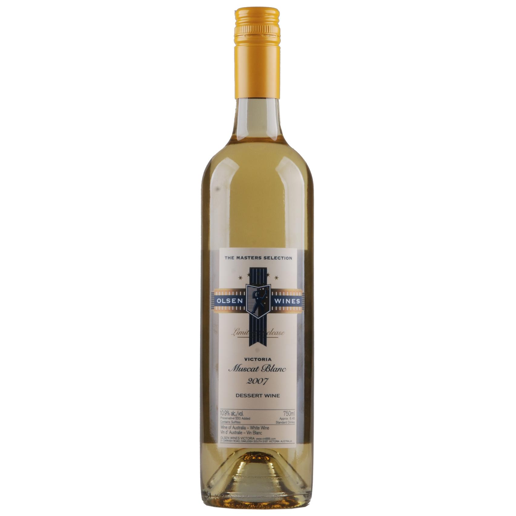 特价 红酒 澳大利亚原瓶进口红酒 澳圣 麝香甜白葡萄酒 白葡萄酒
