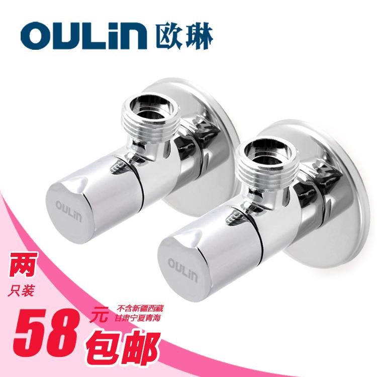 lavabo musluk vana OLJ002 uygulanabilir / tuvalet / lavabo bataryası içinde OULIN Olin Triangle otantik sıcak ve soğuk su