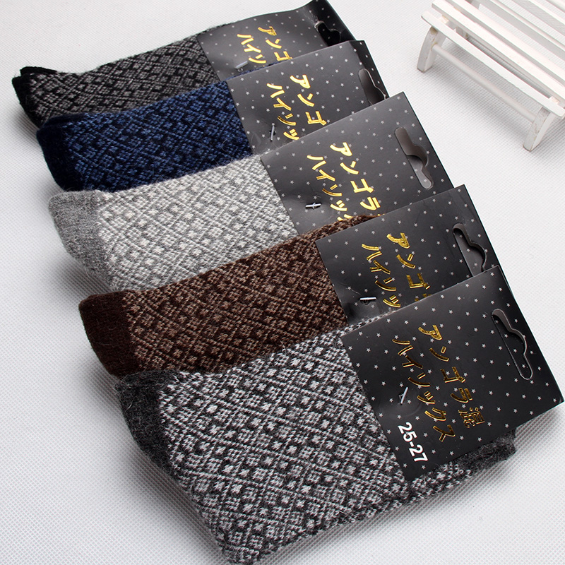 5pcs high quality mens wool socks for winter