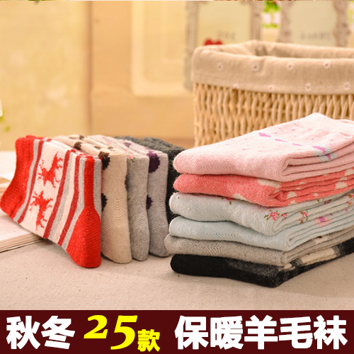 2pcs high quality wool socks (tell me which colors you want )