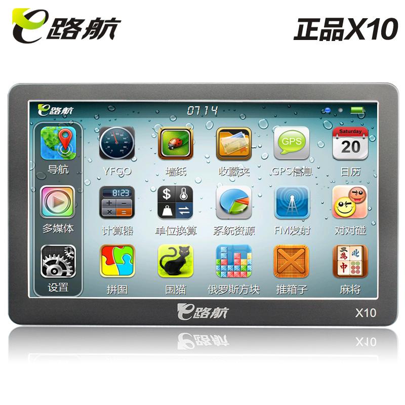 Портативный GPS-навигатор Lk navigation  X10 GPS 3D
