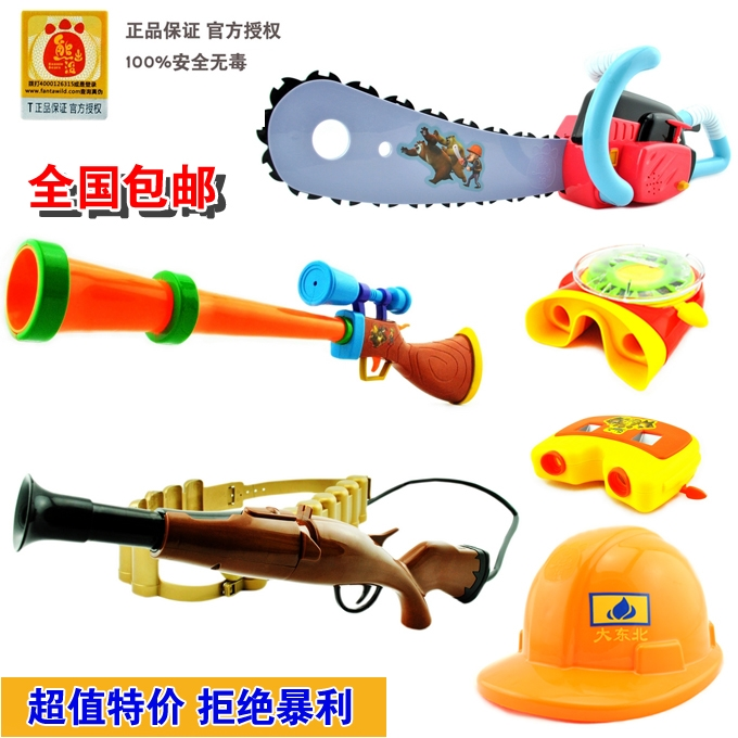 Genuine bald-headed bear strong bear chainsaw electric rifle shotgun Cap gun Viewer mail