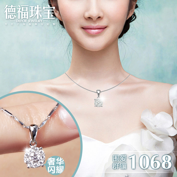 Defuzhu Po 18K 1 Carat Cluster setting platinum diamond pendants diamond necklace pendant with a genuine certificate