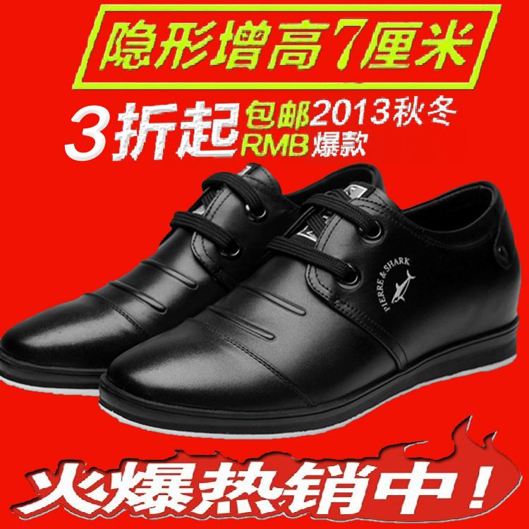 Демисезонные ботинки SY0043/1 2013 8cm