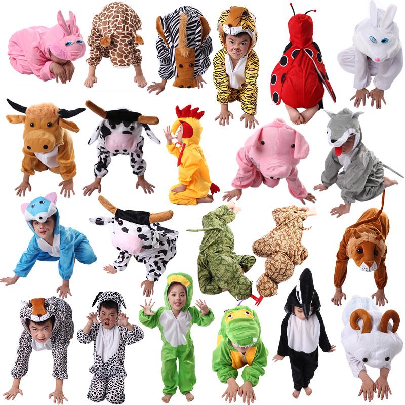 Детская одежда для танцев Хеллоуин дети животные костюм onesies младенцев детей мультфильм животных животных шоу одеваются