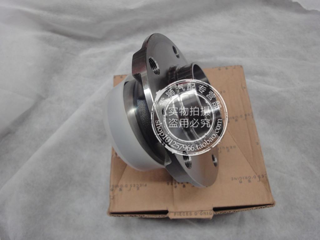 Подшипники Import  508 C5