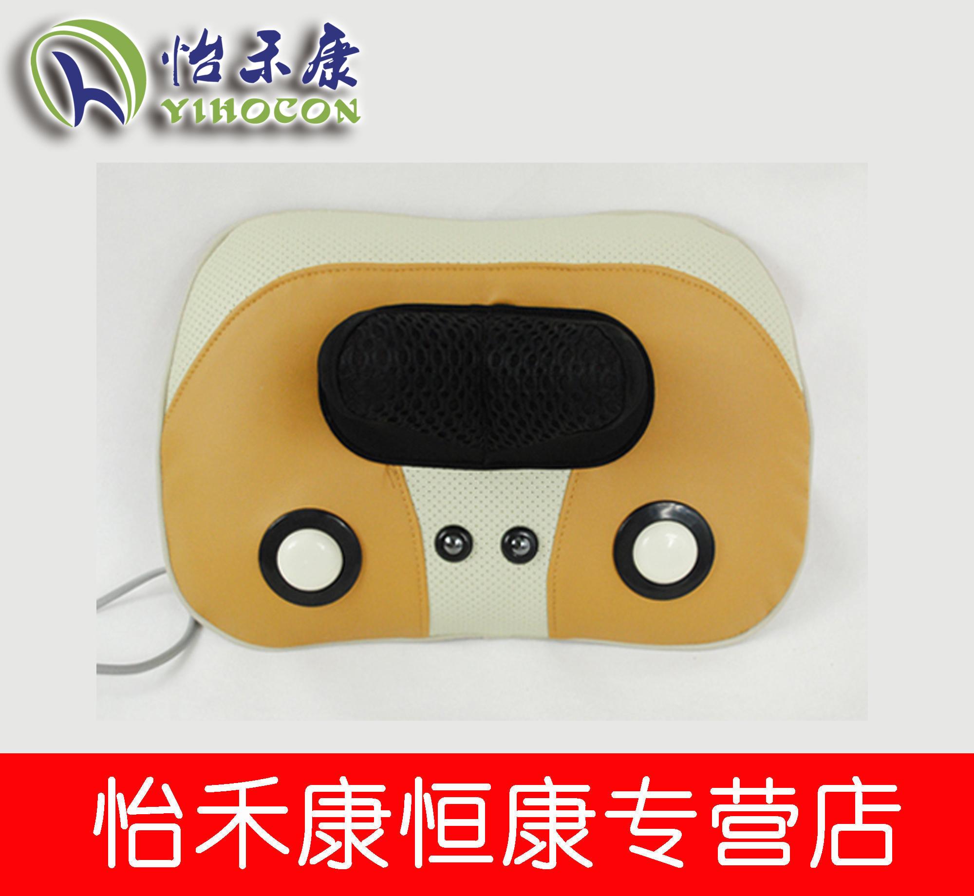 Массажное устройство для шеи и плеч Yihocon  YH