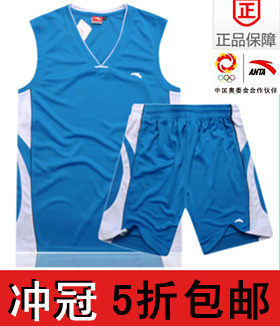 包邮 Anta basketball clothing suit men's authentic blue Jersey training jerseys, NBA vest printing printing group