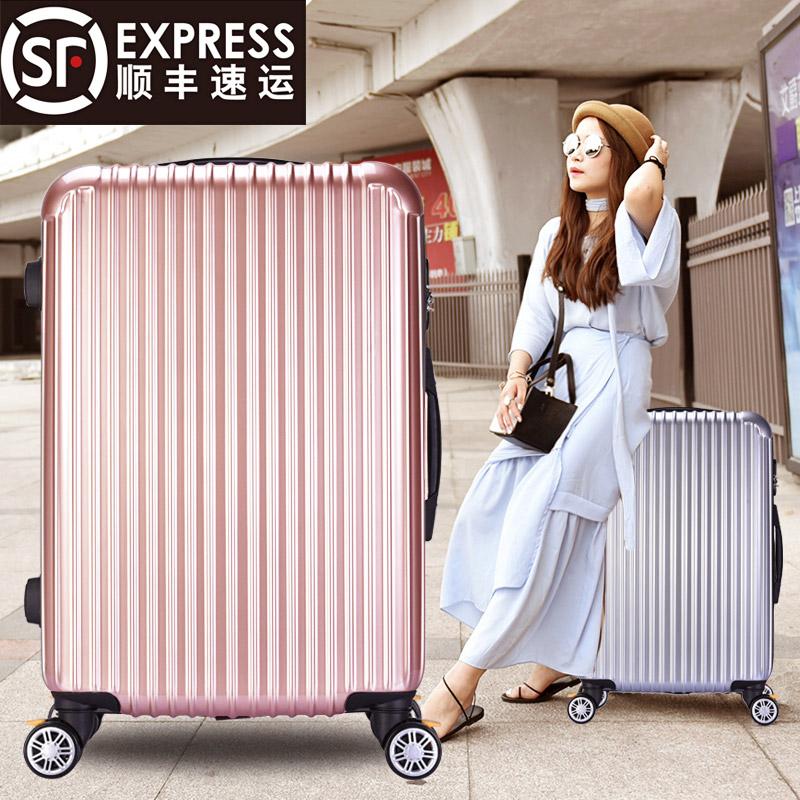 新益美行李箱万向轮拉杆箱男女20寸登机24寸26寸密码旅行箱