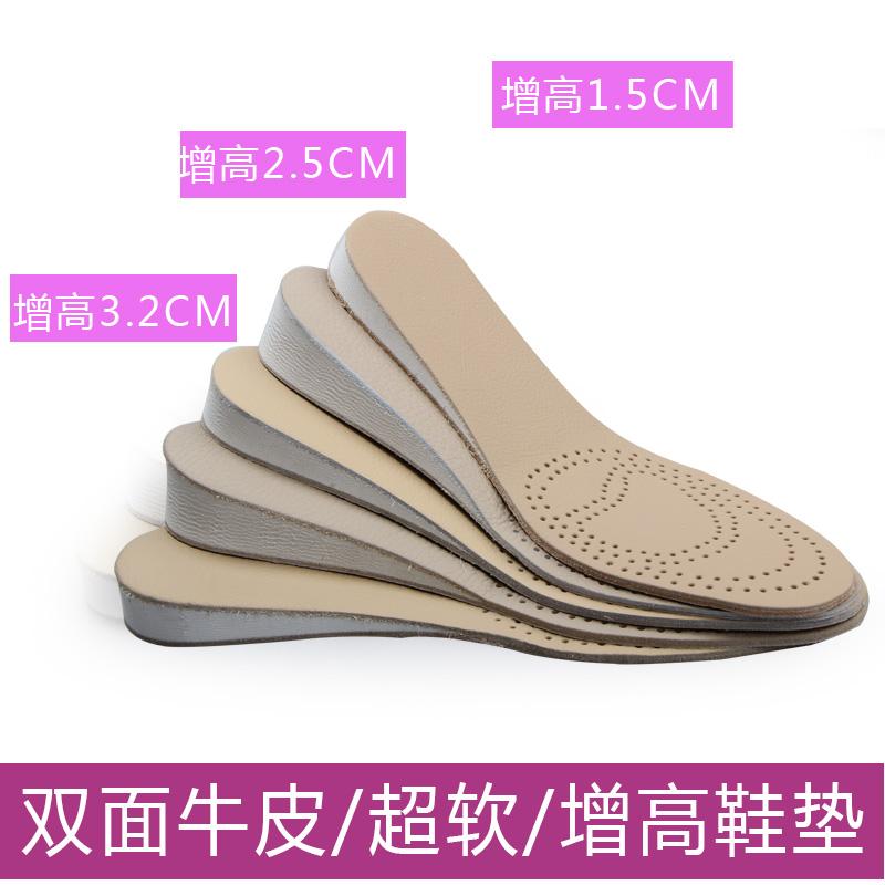 秋冬双面牛皮隐形内增高鞋垫男女式舒适真皮全垫透气防臭牛皮鞋垫