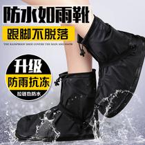雨易思防雨鞋套下雨天防水旅行骑车雨靴套加厚防滑耐磨底男女中筒