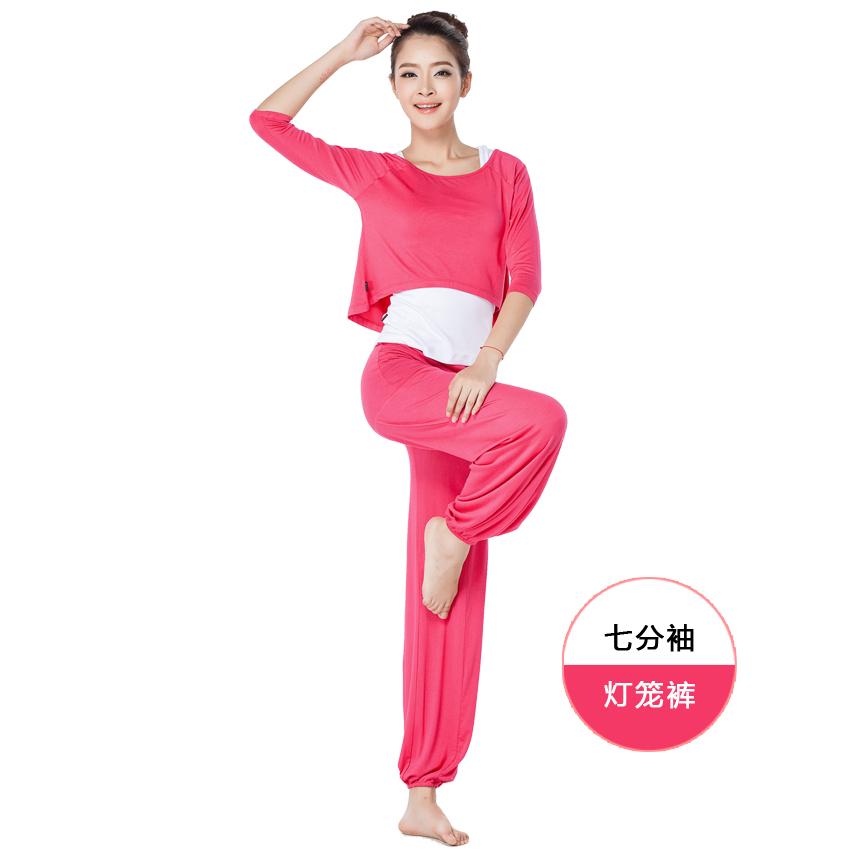 Цвет: Обрезанные рукава роза + розовый + белый жилет брюки