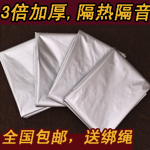 Special package mail new top thickened environmental double silver shade cloth curtain insulation can be washed