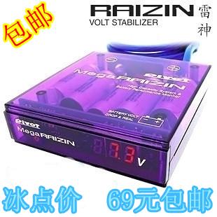 包邮 Pivot日本雷神电子整流器VS-M 紫色雷神汽车整流器带显示