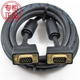 CHOSEAL Akihabara Q-344 PC audio cable headphone extension cable 3.5 Male to Female 5 m 10 m 15 m