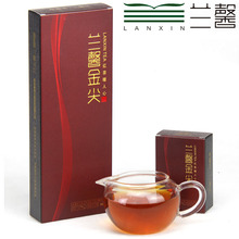 Guizhou zunyi tea tea LanXin honor product gold pointed kung fu tea 60 g gift specialty tea gift box