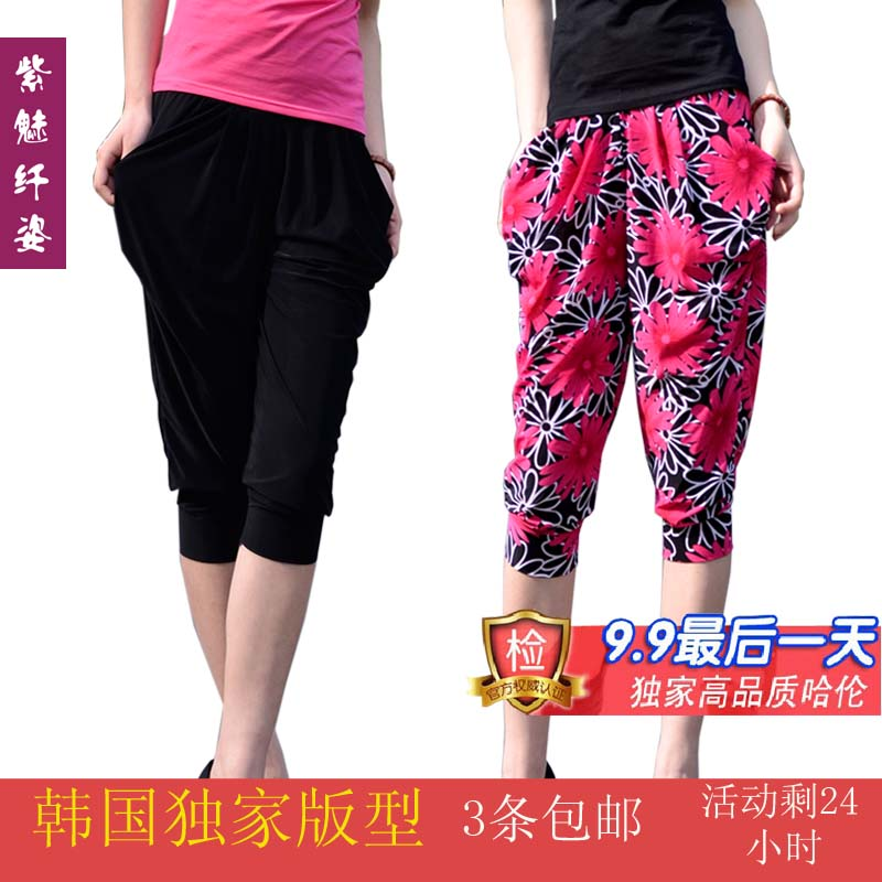 Harlan pants girls 2013 new tide 7 Summer pants pants pants Korean leisure thin loose plus size girls shorts
