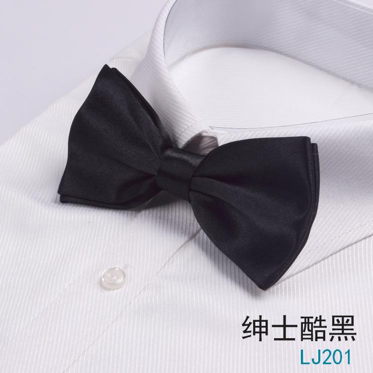 Цвет: Джентльмен прохладном черном