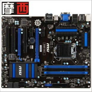 MSI motherboard MSI ZH87-G43 H87 E3-1230 V3 best brand new authentic licensed