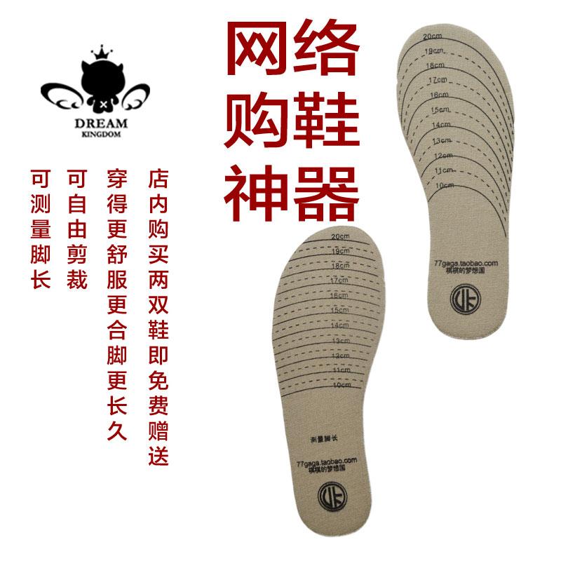 Стельки, вкладыши для детской обуви DK dreams DK