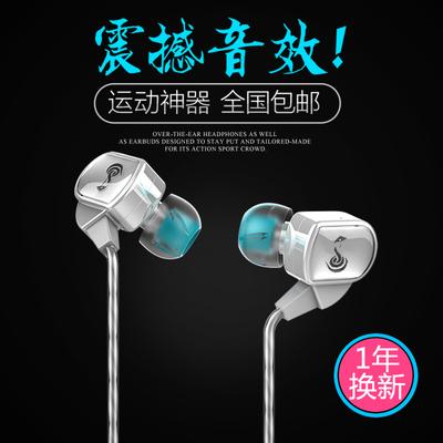 蛇圣耳机品质怎么样,蛇圣h5耳机怎么样