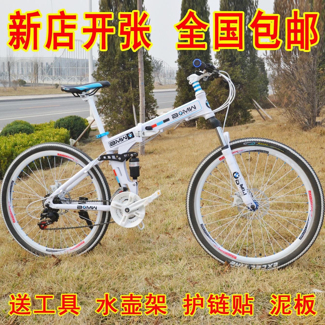 Горный велосипед BMW 21 Жесткий каркас (без амортизаторов) 26 * 16 ( 150- 165см) 21- скорости Двойные дисковые тормоза Механическая рессорная вилка (не глушит низкие колебания)