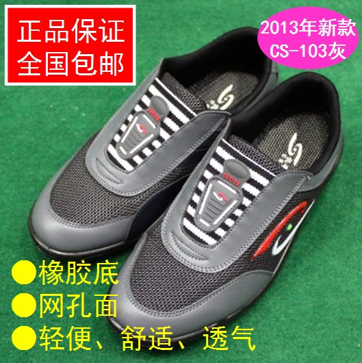 Longevity brand sneakers croquet stick gateball 2013 new CS-103 door grey
