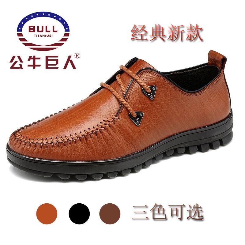 Демисезонные ботинки Bull titan 88005 2013