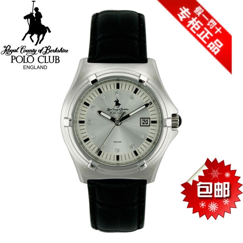 特价包邮英国保罗精钢表 poloclub/pl163-785中性手表