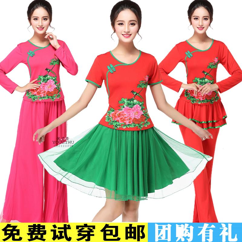 2017春夏广场舞服装中老年新款套装跳舞舞蹈衣服女成人表演出服