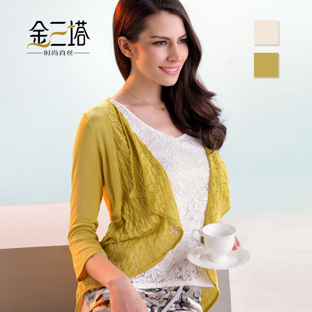 Three towers of gold spring 2013 new female Sun Jacquard sleeve Cardigan thin air conditioning shirt jacket